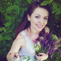 Вікторія Дерев'янко