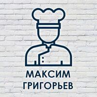 Максим Григор'єв