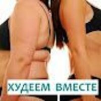 Елена Стройная