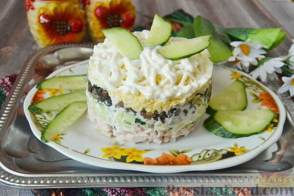 Шаровий салат із куркою та грибами