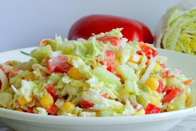 Разноцветный постный салат