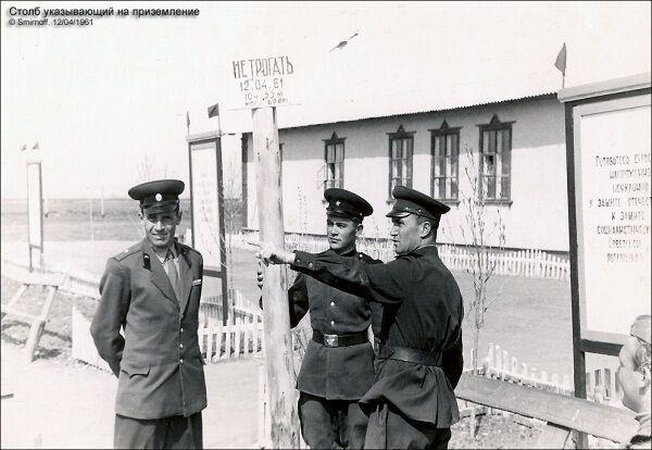 Памяти Юрия Гагарина. Редчайшие снимки космонавта сразу после приземления