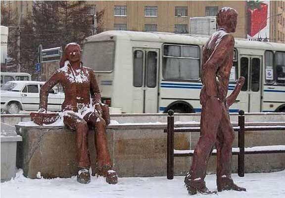 Кому памятник? Так это смотря как посмотреть... Екатеринбург