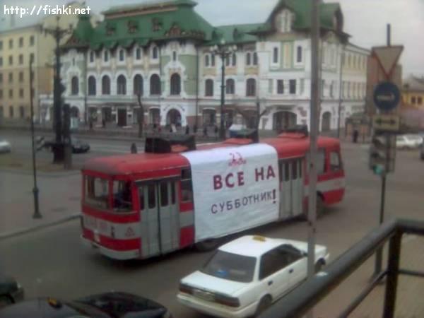 Все на субботник. Хабаровск