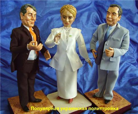 """Юлія Тимошенко в рубриці """"Телиця дня"""" на """"Обозревателе"""""""
