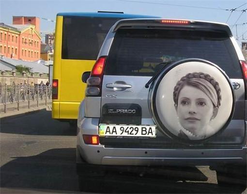 Юлия Тимошенко в рубрике «Телка дня» на «Обозревателе»