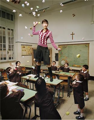Вчителька перша моя ...