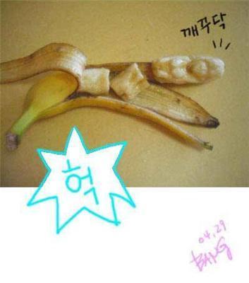 Бананові скульптури