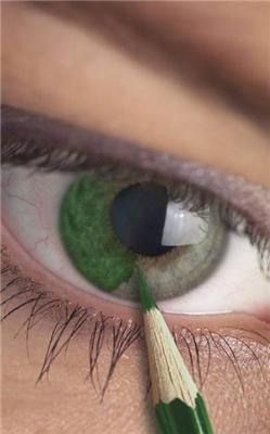 Ты глаза накрасила?