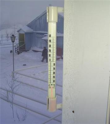 Прогноз погоды. Нижневартовск... Очень холодно...