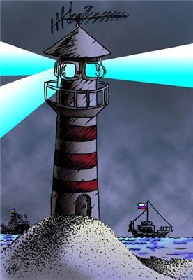 Карикатура дня. Маяків-ні маяків ...