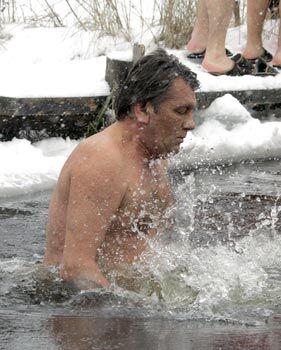 Ющенко в проруби