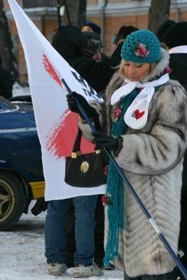 Акція протесту БЮТ перед штабом Партії регіонів 22.01.06. Частина 2