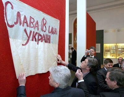 День Соборности Украины. 22.01.06 Часть 1