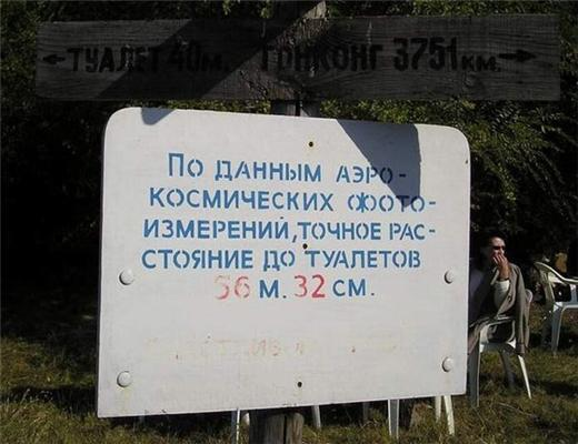 Коли відстань в 56 метрів має значення