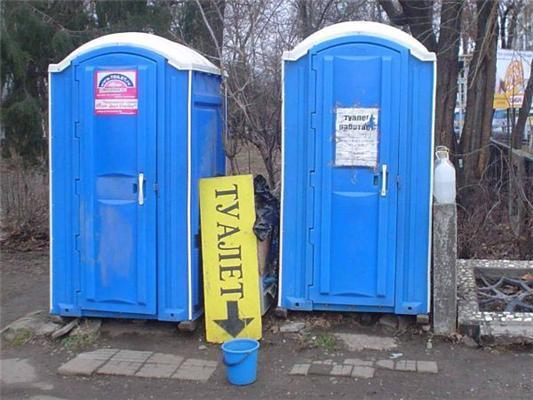 Євро-біо-туалети