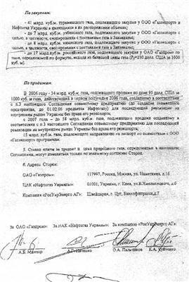 Договор, который дороже денег - За ЭТО Ивченко грозит суд