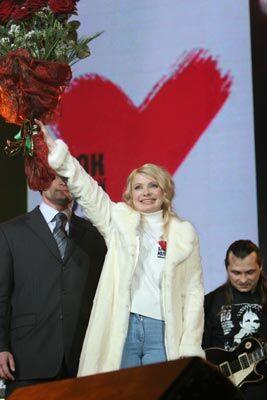 День всіх закоханих з Юлією Тимошенко