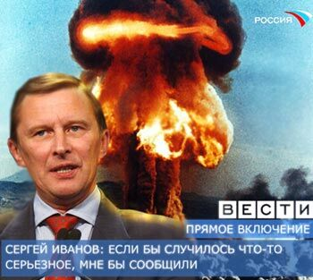 """Недавние новости на канале """"Россия"""""""