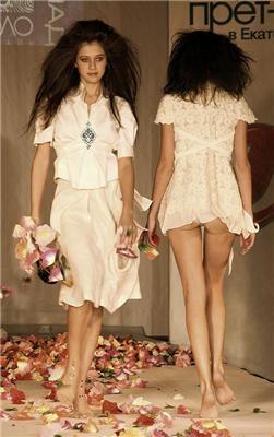 Мода. Літо-2006