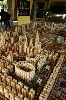 Яичный город