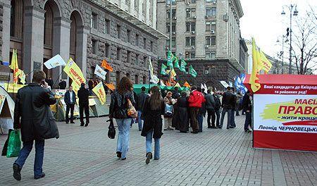 Репетиция коалиции у стен столичной мэрии