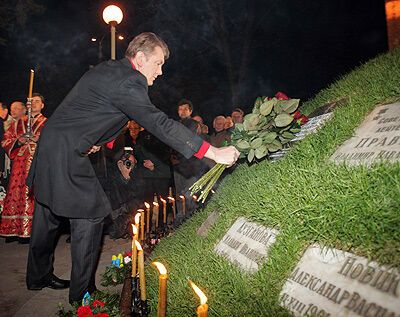 В память о ликвидаторах аварии на ЧАЭС