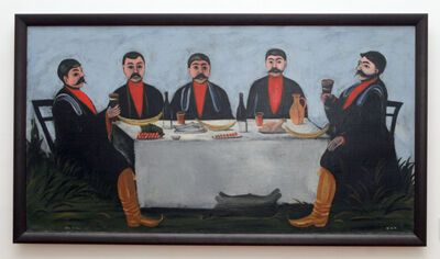 Нико Пиросмани. Картинки с выставки