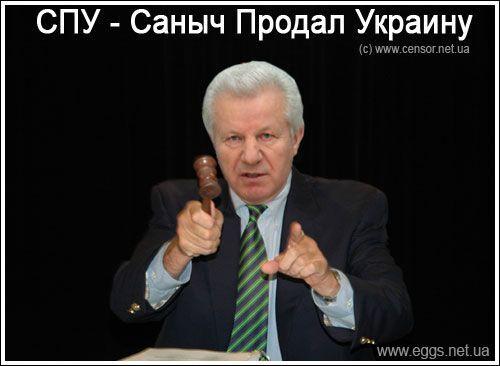 Зідан з Юлиної косою в інтерпретації Кушнарьова