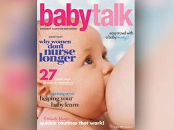 Обкладинка серпневого номера Babytalk з сайту видання