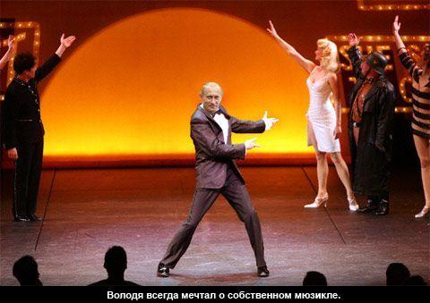 Путін хоче мюзикл, а Вассерман - Чака Норріса. ФОТО