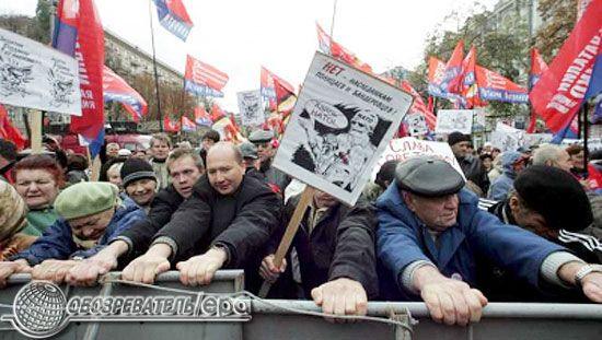 Комуністи вирішили знищити УПА