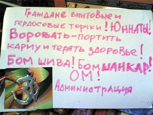 Позитив дня. Зі мною класно в ліжку, російська, гламур.ФОТО