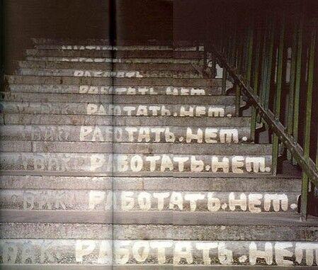 """""""Тут жив псих"""". Квартира Мітасова, якого не понять.ФОТО"""