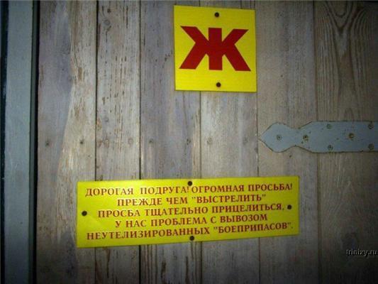 """Позитив дня. Село Лохово, юшку їли, Пілоткін і """"цицьки"""". ФОТО"""