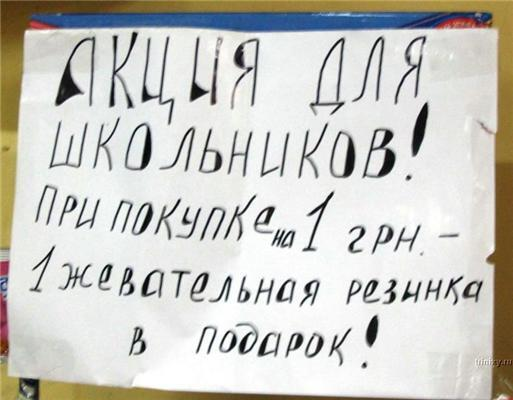 Наша Раша в Криму. Більш абсурдного Ви не бачили. ФОТО