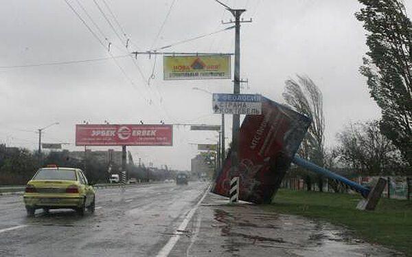 Катастрофа в Криму. Півострів просто змило! ФОТО