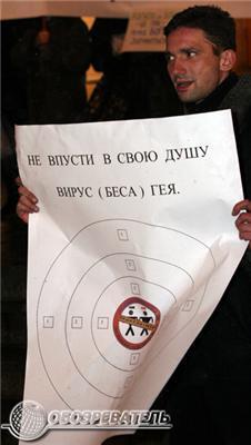 Бориса Моїсеєва намагалися наставити на шлях істинний