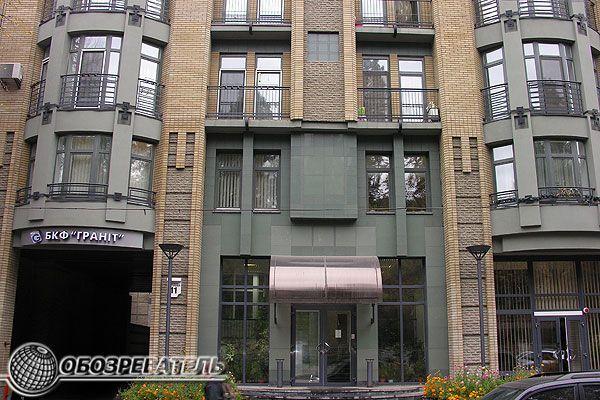 У ректора-хапуги квартира за півтора мільйона. ФОТО