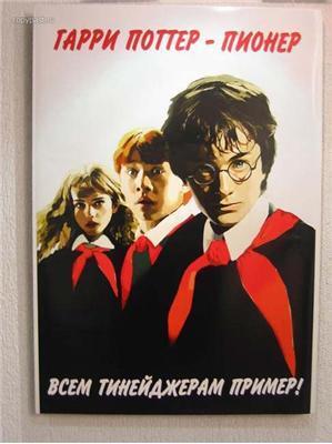 Позитив дня. Девушки, незасчитанный бюллетень и Гарри Поттер