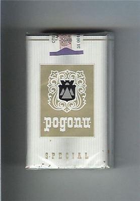 Раритетные сигареты. Что курили раньше? ФОТО