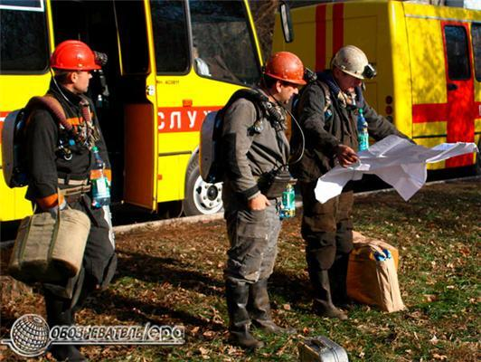 У Януковича знають, чому вибухнула шахта