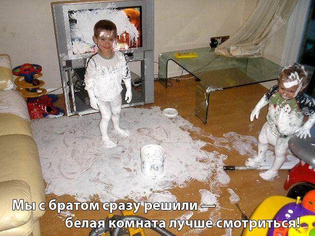 Такі неслухняні дітки (9 фото)