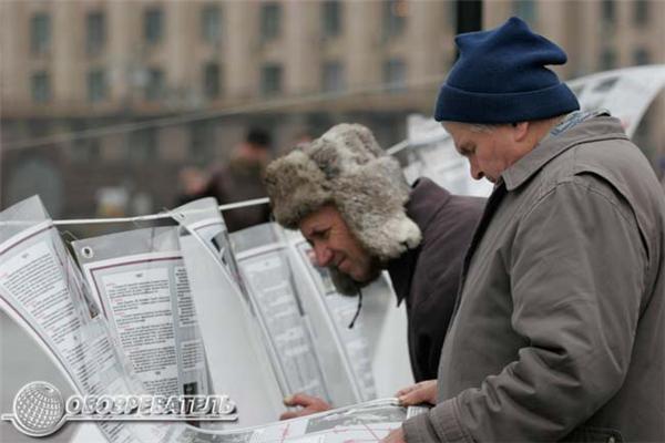 """Пам'яті Голодомору: """"Мертві не простять, живі не забудуть"""""""