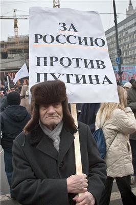 Марш незгодних. Як це було? Ці ФОТО заборонені в Росії