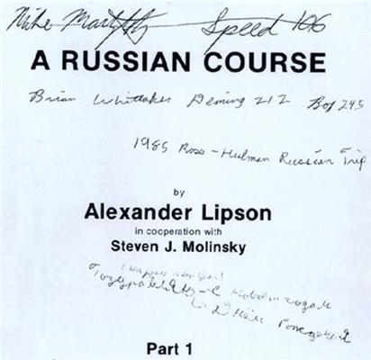 """Американці вчать російську. """"Ми перетворимося на нуль"""". ФОТО"""