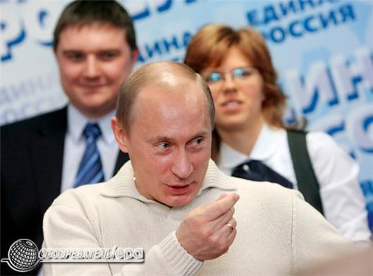 Виборча Росія