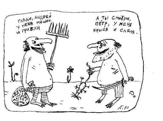 Гавриил Лубнин. Новые работы великого карикатуриста. ФОТО