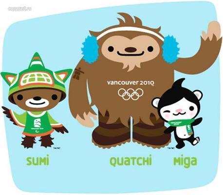 Хто зупинить наркоманію у авторів емблеми Олімпійських ігор?