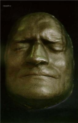 Тінь смерті на його чолі ... Посмертна маска. ФОТО